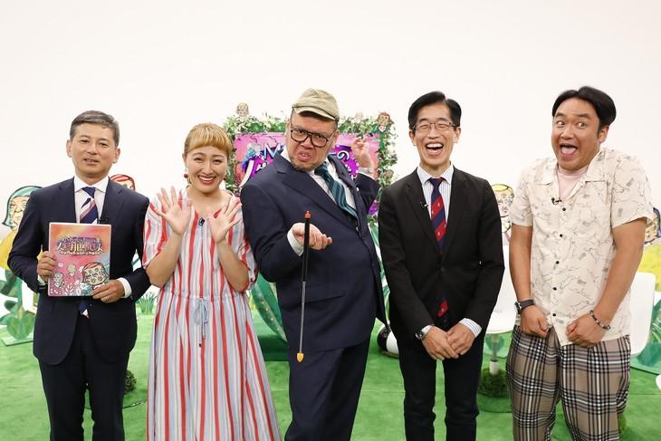 「MCくっきーの人生の肥やしちゃん~知らないアナタは人生損してる!~」に出演する(左から)豊田康雄アナ、丸山桂里奈、野性爆弾くっきー、岸博幸、たむらけんじ。(c)関西テレビ