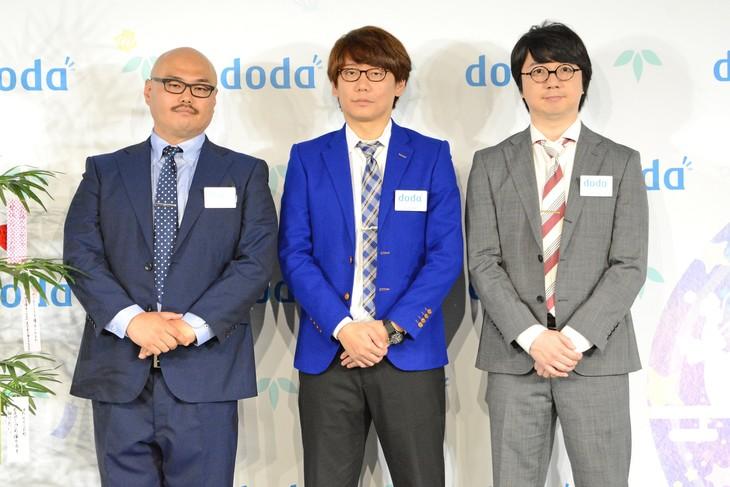 左から安田大サーカス・クロちゃん、三四郎。