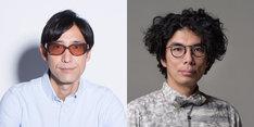 小宮山雄飛(左)、片桐仁(右)。