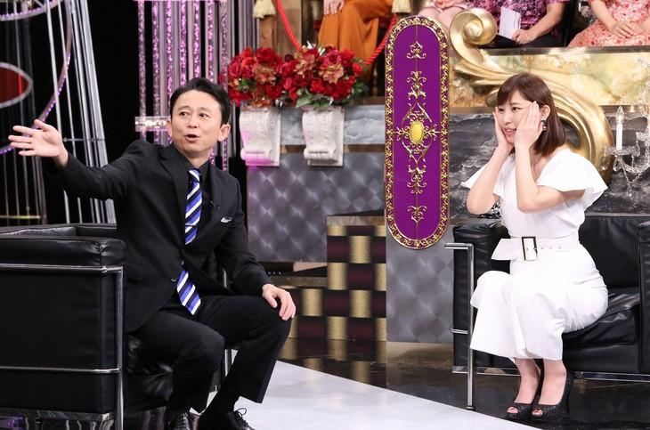 左から有吉弘行、塩地美澄。(c)日本テレビ