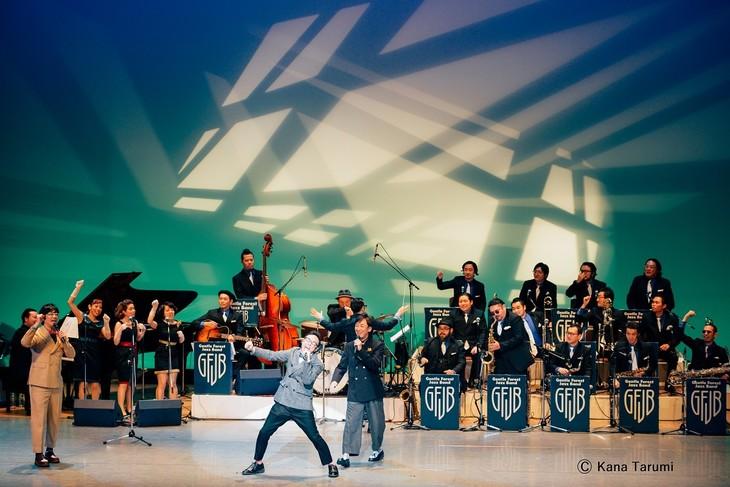 2017年に開催された、東京03とGentle Forest Jazz Bandのコラボ公演「東京、練馬でジェントルなLive」の様子。