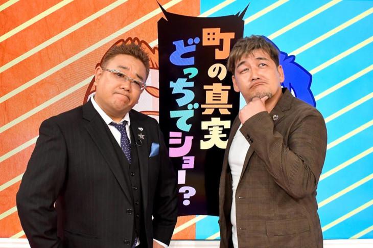サンドウィッチマンMC「町の真実どっちでショー!?」メインカット。(c)TBS
