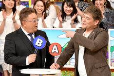 サンドウィッチマン (c)TBS