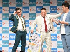 プラス・マイナス。兼光(左)はとろサーモン久保田のモノマネを披露。