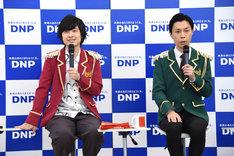 寺島惇太(左)とハライチ岩井(右)。
