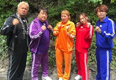 左から真壁刀義、彦摩呂、丸山桂里奈、須田亜香里(SKE48)、三四郎・小宮。(c)テレビ東京