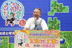 「出川哲朗の充電させてもらえませんか?」取材会の様子。(c)テレビ東京