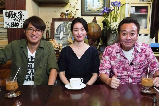 さまぁ~ずと大江麻理子(中央)。(c)テレビ東京