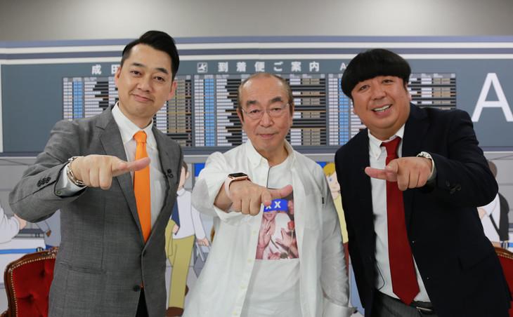 志村けん(中央)とバナナマン。(c)テレビ東京