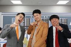 小籔千豊(中央)とバナナマン。(c)テレビ東京