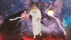 エド・シーラン「アイ・ドント・ケア」日本版ミュージックビデオのワンシーン。