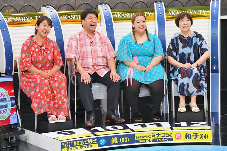 左から餅田コシヒカリとその父、どんぐりパワーズ・ミナコとその母。(c)MBS