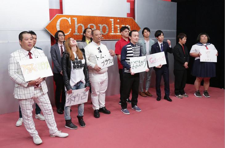 「お笑い統一王座GP」第2回予選に出場する芸人たち。