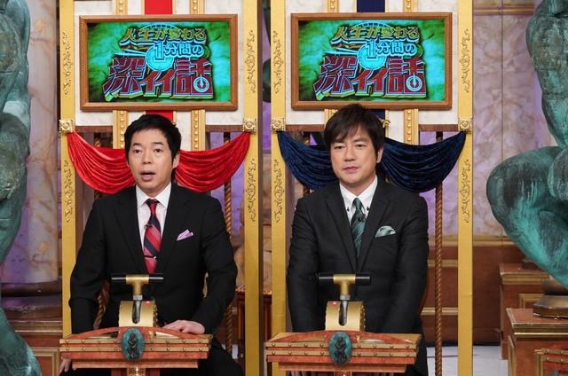 左から今田耕司、羽鳥慎一。(c)日本テレビ