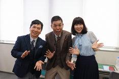 爆笑問題と営業コンサルティングの和田裕美(右)。