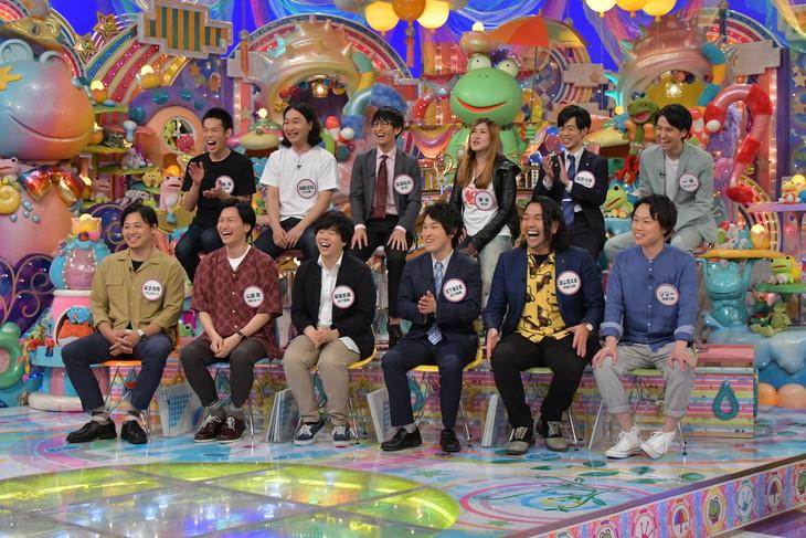 「アメトーーク!」に「もっと売れたい芸人」として出演する(前列左から)アルコ&ピース平子、相席スタート山添、宮下草薙、見取り図、(後列左から)かが屋、納言、Gパンパンダ。(c)テレビ朝日