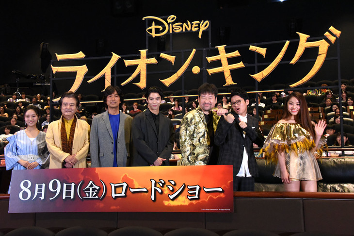 映画「ライオン・キング」プレミアム吹替版スペシャル上映会に登壇した(左から)門山葉子、大和田伸也、江口洋介、賀来賢人、佐藤二朗、ミキ亜生、RIRI。
