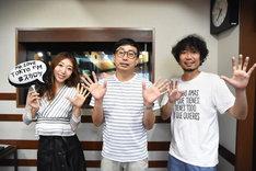 おいでやす小田(中央)と「Skyrocket Company」のマンボウやしろ(右)、浜崎美保(左)。
