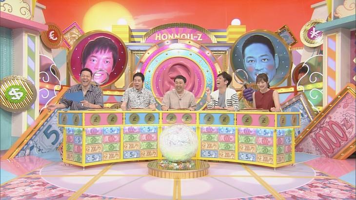「本能Z」に出演する(左から)東野幸治、今田耕司、フットボールアワー、ゲストの奥山かずさ。(c)CBC