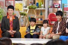 「メレンゲの気持ち」のワンシーン。(c)日本テレビ