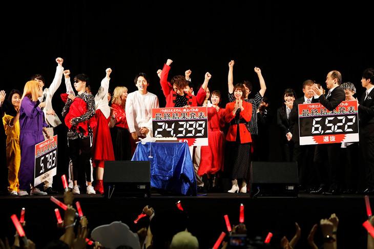 「今夜はええやん」売上結果発表の様子。REDが圧勝した。