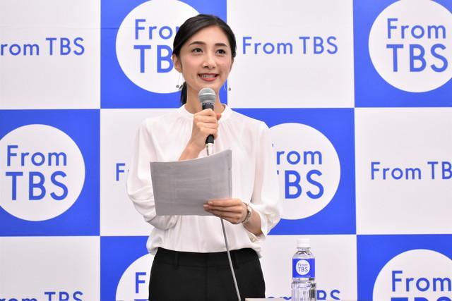 改編説明会の進行を務めた近藤夏子(こんどう・かこ)TBSアナウンサー。