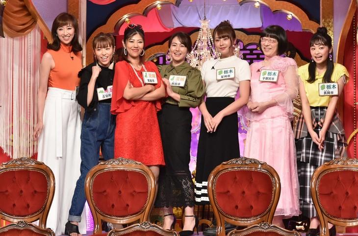 左から紫吹淳、若槻千夏、赤プル、磯山さやか、てんちむ、阿佐ヶ谷姉妹・江里子、吉柳咲良。(c)日本テレビ