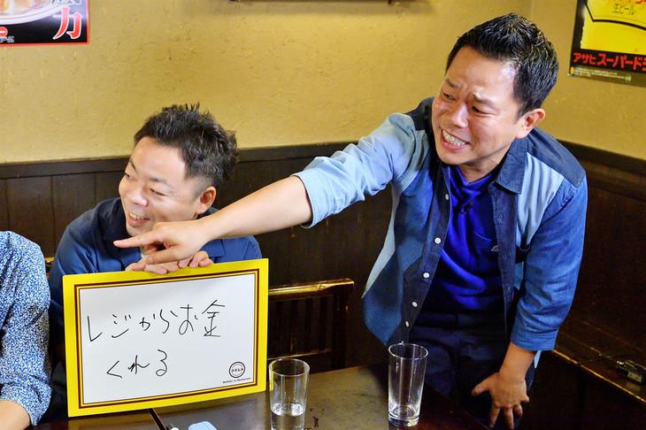 「水野真紀の魔法のレストラン」にゲスト出演するダイアン。(c)MBS