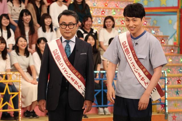「嵐チーム」プラスワンゲストの(左から)三谷幸喜、アンジャッシュ児嶋。(c)フジテレビ