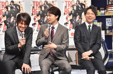 左から浦井健治、井上芳雄、山崎育三郎。