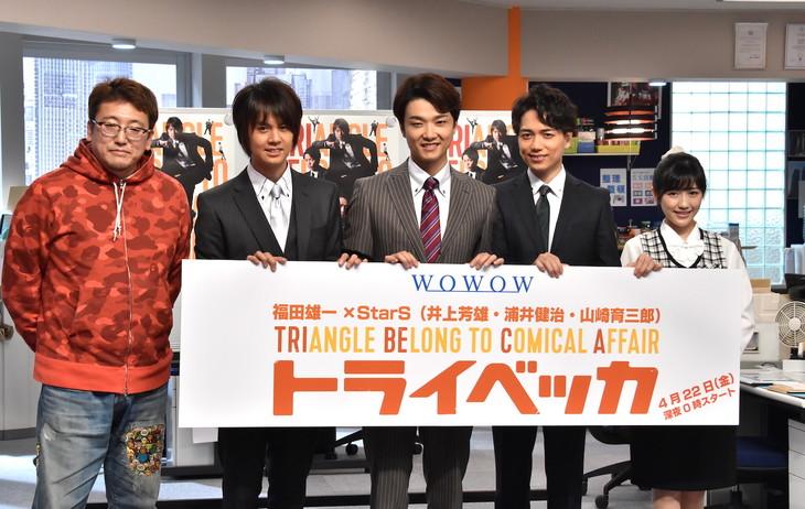 左から福田雄一、浦井健治、井上芳雄、山崎育三郎、渡辺麻友。