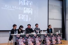 記者会見の様子。左から宮城聰、通訳者、オン・ケンセン、中村壱太郎、たきいみき(写真提供:SPAC)