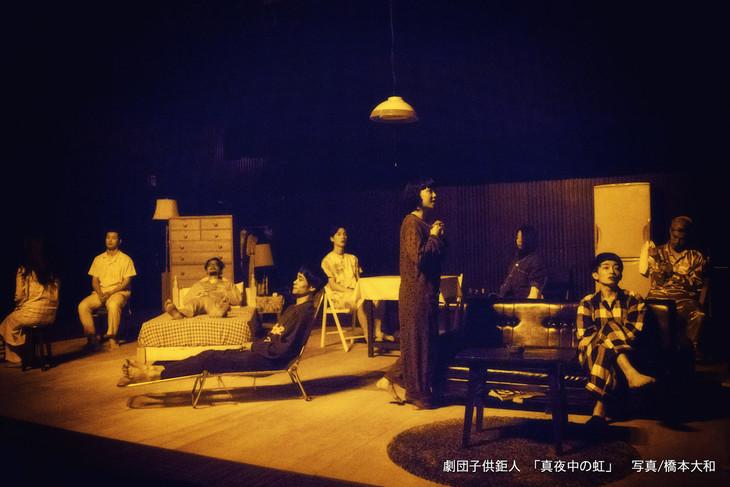 劇団子供鉅人「真夜中の虹」大阪公演の様子。(撮影:橋本大和)