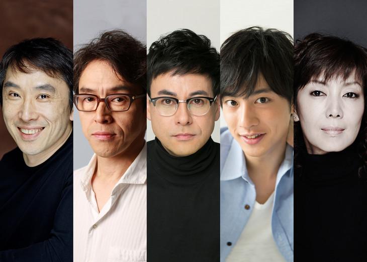 左から段田安則、浅野和之、鈴木浩介、渡部秀、戸田恵子。