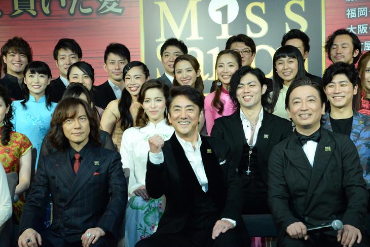 ミュージカル「ミス・サイゴン」フォトセッションの様子。