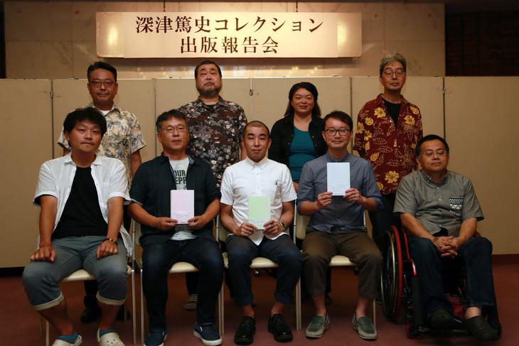 「深津演劇祭~深津篤史コレクション舞台編~」記者会見の様子。