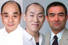 かさなる視点―日本戯曲の力― Vol.2「城塞」出演者。左から、たかお鷹、山西惇、辻萬長。