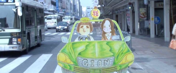 「タクシードライバー祗園太郎 THE MOVIE すべての葛野郎に捧ぐ」より。