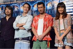 左から豊田利晃、窪塚洋介、渋川清彦、太田莉菜。