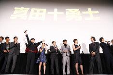 映画「真田十勇士」初日舞台挨拶の様子。