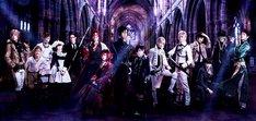 「ミュージカル『黒執事』-地に燃えるリコリス2015-」ビジュアル