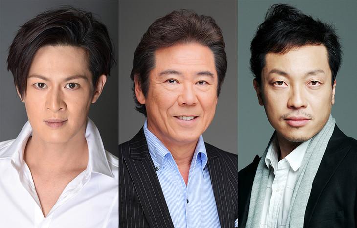 「スルース~探偵~」出演者。左から新納慎也、西岡徳馬、音尾琢真。