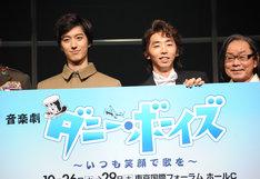 左から水田航生、柄本時生、ベンガル。