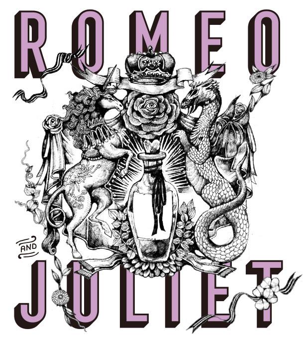 「ロミオとジュリエット」ビジュアル(イラスト:ヒグチユウコ)