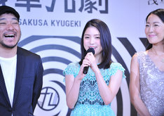 レプロエンタテインメント 創立25周年プロジェクト「浅草九劇」製作発表会見より、左から福原充則、川島海荷、羽田美智子。