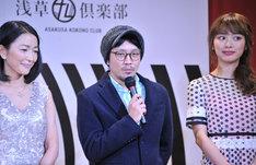 「浅草九劇」製作発表会見より、左から羽田美智子、田村孝裕、内田理央。