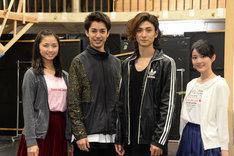 ミュージカル「ロミオ&ジュリエット」稽古場で行われたフォトセッションの様子。左から木下晴香、大野拓朗、古川雄大、生田絵梨花