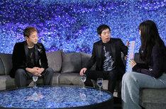 日本テレビ系「another sky-アナザースカイ-」より、左から山本耕史、今田耕司、中条あやみ。(c)日本テレビ