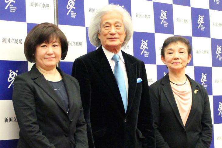 新国立劇場 開場20周年記念 2017 / 2018シーズンラインアップ説明会より。左から宮田慶子、飯守泰次郎、大原永子。
