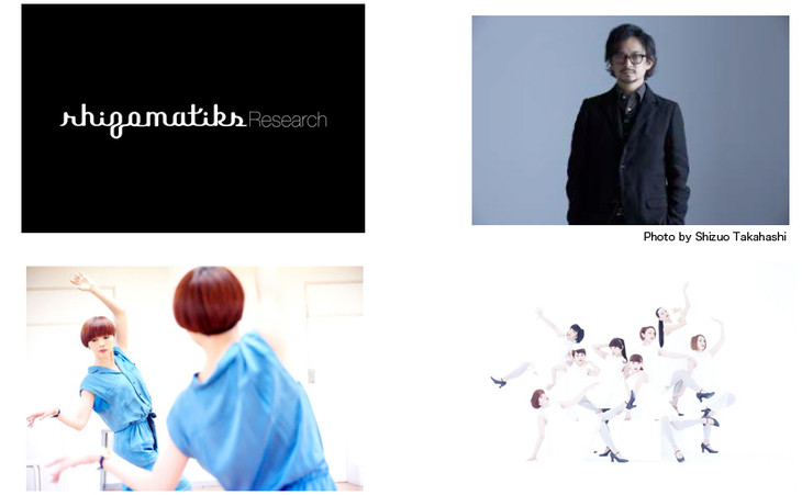 「Rhizomatiks Research x ELEVENPLAY Dance Installation at Gallery AaMo」参加アーティスト。左上から時計回りにRhizomatiks Research、真鍋大度、ELEVENPLAY、MIKIKO。